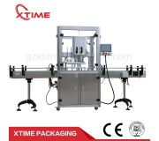 High speed fully-automatic can sealing machine,MOQ only 1 set.