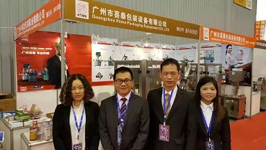 The 94th. China Food and Drinks Fair